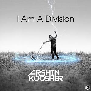 I Am A Division